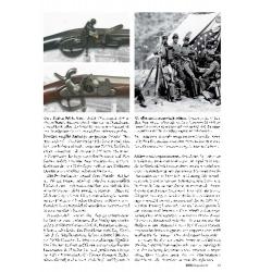 Schwalm: Civil War - Die Waffenfabriken